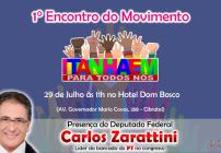 artigo Lider da Bancada do PT em Brasilia, se reunirá com a população de Itanháem.