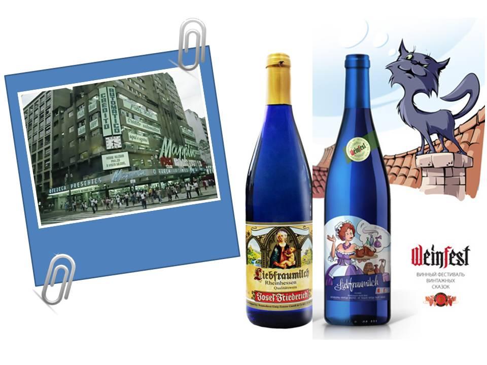 noticia Vinho e Harmonização: Conheça o Liebfraumilch, o